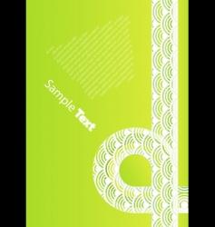 retro ribbon design vector image