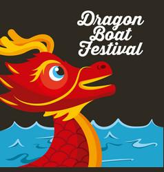 Red head dragon boat festival sea and dark vector