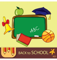 colorful school background vector image vector image