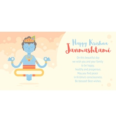 Hindu god krishna cartoon character vector
