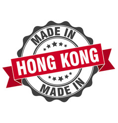 Made in hong kong round seal vector