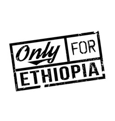 Only for ethiopia rubber stamp vector