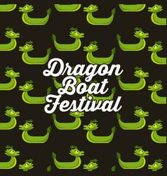 Green dragon boat festival seamless pattern vector