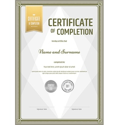 Certificate of completion brown green vector