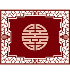 Chinese Screen Design vector image vector image