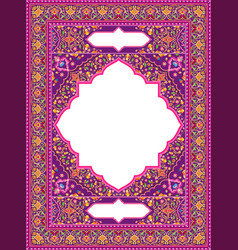 islamic floral art ornament template vector image vector image