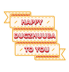 Happy dugzhuuba to you day greeting emblem vector
