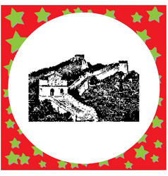 Black 8-bit the great wall of china vector
