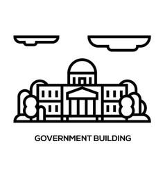 city landscape municipal building vector image vector image