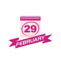 29 february calendar with ribbon vector