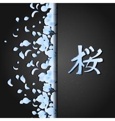 Graphic sakura card vector image vector image