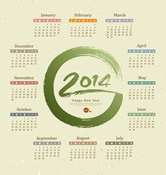 Calendar 2014 text circle paint brush vector