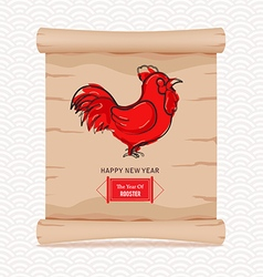 Chinese new year 2017 parchment sign year of the vector