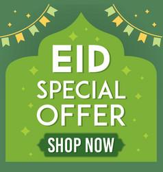 Eid mubarak sale vector