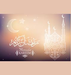 english translate eid mubarak beautiful mosque vector image