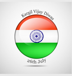 kargil vijay diwas 26th july vector image vector image