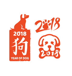 chinese new year of the dog 2018 vector image