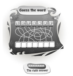 Guess the word present black and white vector