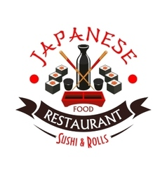 Japanese sushi and rolls restaurant emblem vector image