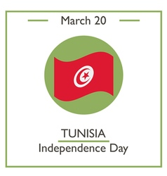 Tunisia independence day vector