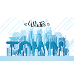 winter dubai city skyscraper view silhouette vector image