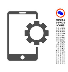 Phone setup gear icon with set vector