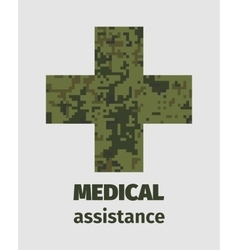 Medical assistance poster design with cross vector image