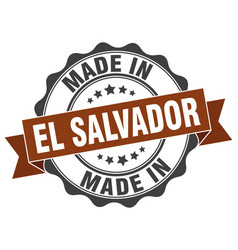 Made in el salvador round seal vector