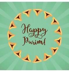 Jewish holiday of purim greeting card vector