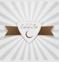 Eid al-fitr muslim paper badge vector