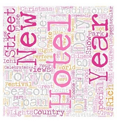 Hotels in tokyo text background wordcloud concept vector