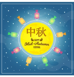 Mid autumn festival background with lanter vector
