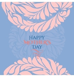 Your special day ornament frame vector image