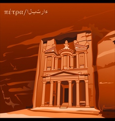 Petra city in jordan vector
