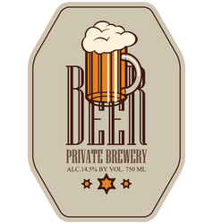 Label for beer in retro style with glass of beer vector