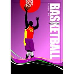 al 0650 basketball vector image vector image