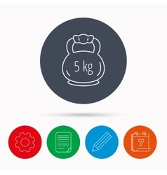 Weight icon weightlifting barbell sign vector