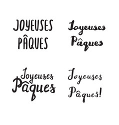 french easter hand drawn calligraphy vector image