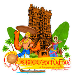 King mahabali in onam background showing culture vector