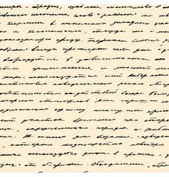 Hand written text seamless background vector image