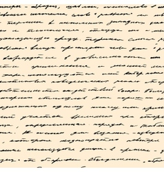 Hand written text seamless background vector image vector image