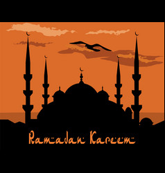 Ramadan kareem stylized drawing of the blue vector