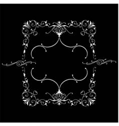 Royal quad ornate frame vector