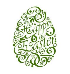 Easter egg pattern silhouette vector