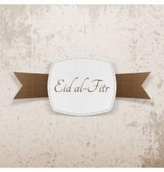 Eid al-fitr realistic greeting emblem vector