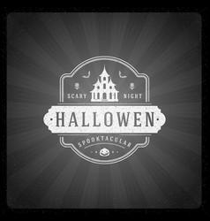 Halloween on movie ending vector