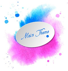Watercolor design element pink-blue spot for the vector