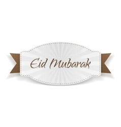 Eid mubarak festive banner with ribbon vector