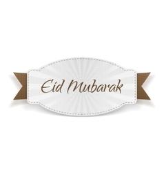 Eid mubarak festive banner with ribbon vector
