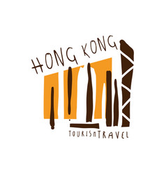 hong kong travel logo template hand drawn vector image